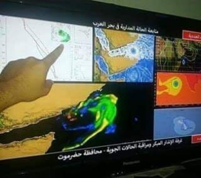 حضرموت تتأهب لحالة مدارية تتشكل في بحر العرب قد تتحول إلى إعصار
