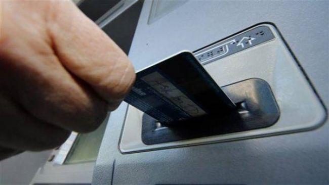 الصناعة والبنك الاهلي يناقشان الاعتمادات المالية والتراخيص والتجارية