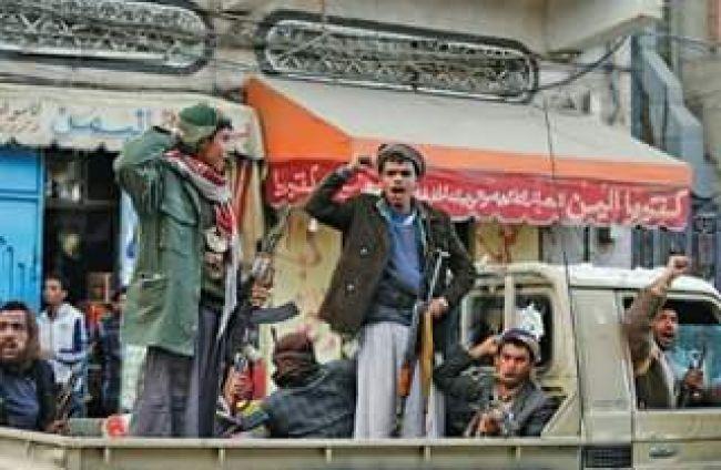 اشتباكات مسلحة بين الحوثيين في إب على خلفية نهب جبايات مالية