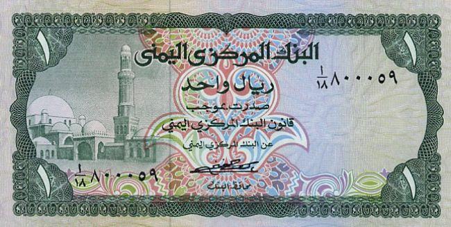 أسعار صرف العملات الأجنبية أمام الريال اليمني، في صنعاء وعدن، مساء اليوم الخميس 11أكتوبر 2018م