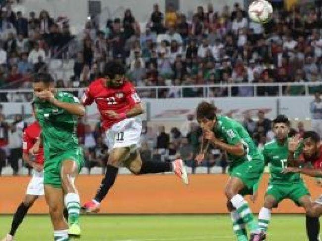 اليمن يخسر من العراق بثلاثية نظيفة في كأس آسيا بالإمارات